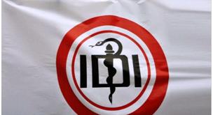 logo-idi1